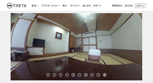 #new7お部屋360度