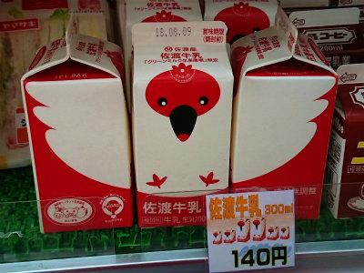 佐渡ヶ島朱鷺の牛乳