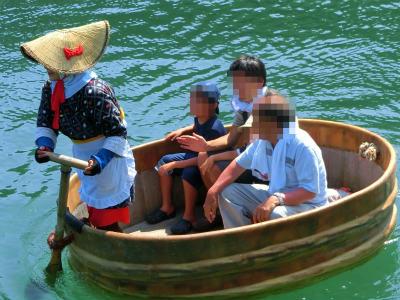 佐渡ヶ島たらい舟1