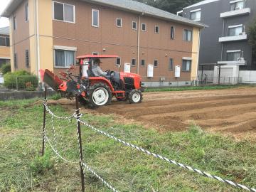 5畝準備3