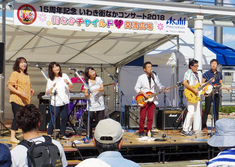 「いわき街なかコンサート2018」が開催されました! [平成30年10月8日(月・祝)更新]2