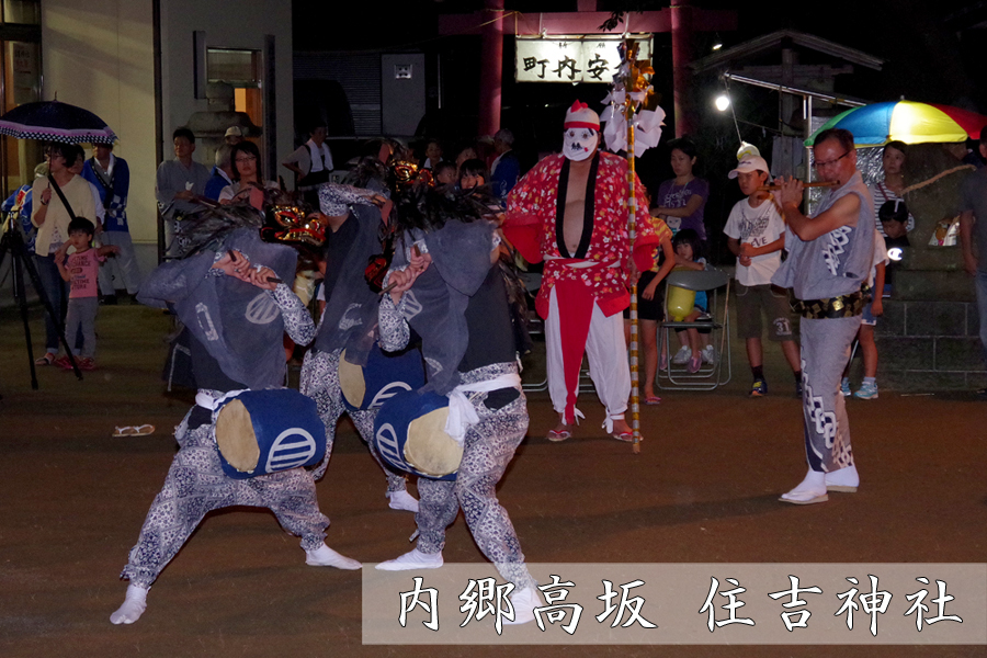 秋の例大祭にて三匹獅子舞が奉納されます! [平成30年9月14日(金)更新]4