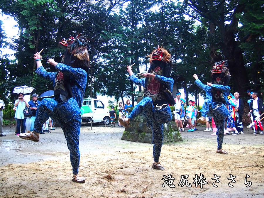 秋の例大祭にて三匹獅子舞が奉納されます! [平成30年9月14日(金)更新]6