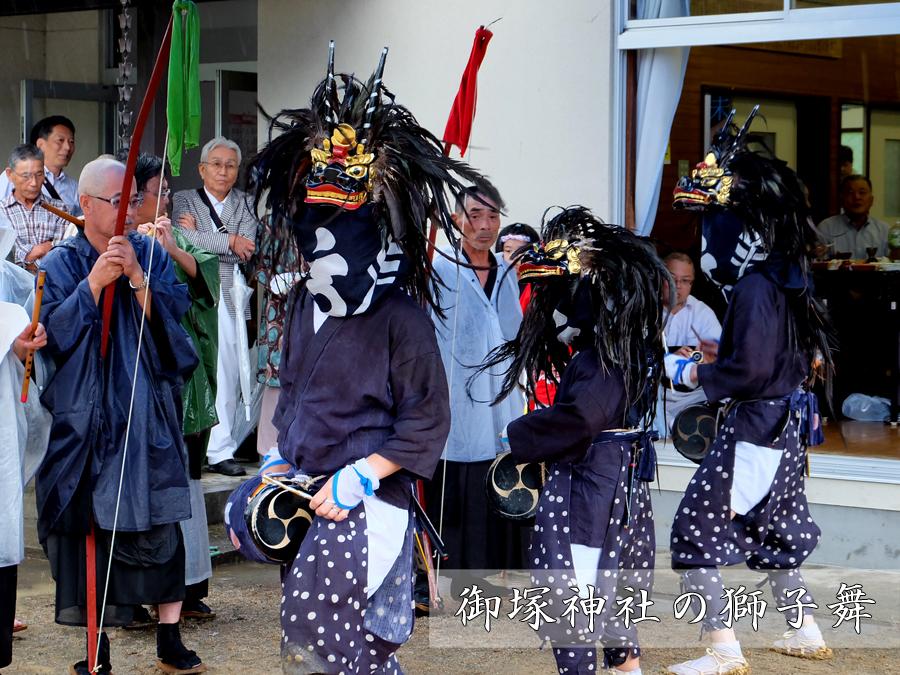 秋の例大祭にて三匹獅子舞が奉納されます! [平成30年9月14日(金)更新]7
