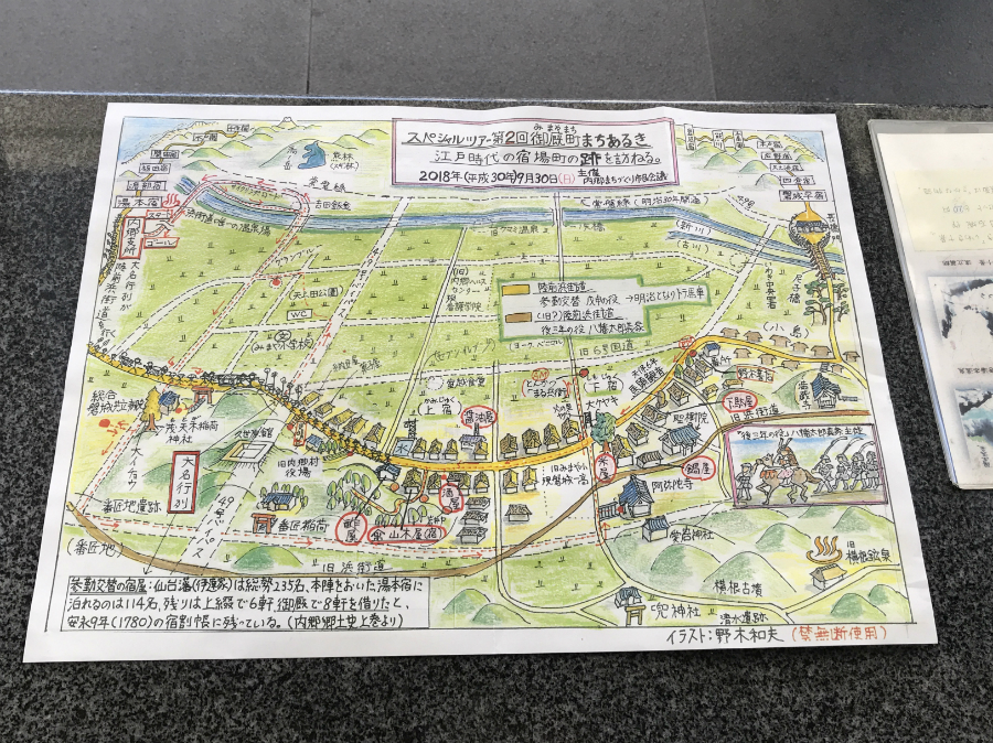 ミニミニツアー2018「第2回御厩町まちあるき」イベントリポート! [平成30年10月1日(月)更新]2