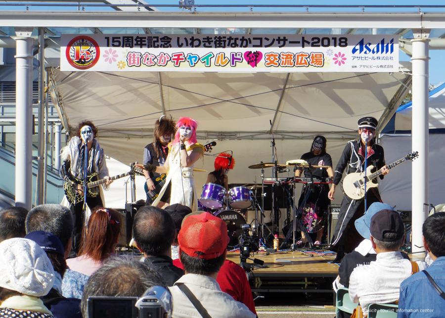 「いわき街なかコンサート2018」が開催されました! [平成30年10月8日(月・祝)更新]4