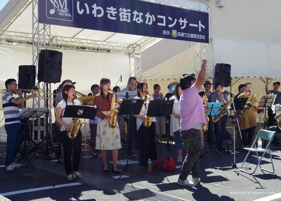 「いわき街なかコンサート2018」が開催されました! [平成30年10月8日(月・祝)更新]8