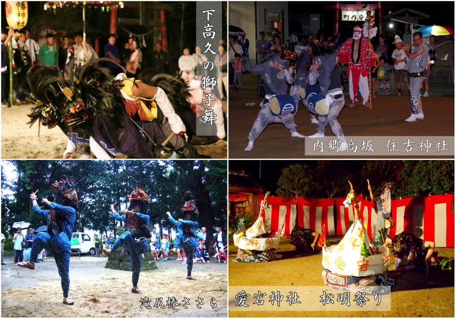 秋の例大祭にて三匹獅子舞が奉納されます! [平成30年9月14日(金)更新]