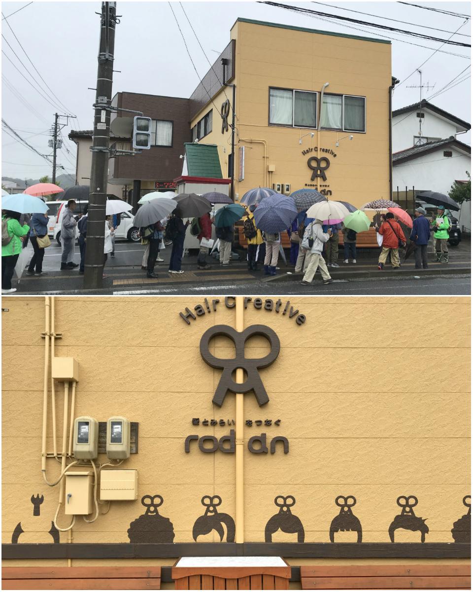 ミニミニツアー2018「第2回御厩町まちあるき」イベントリポート! [平成30年10月1日(月)更新]9
