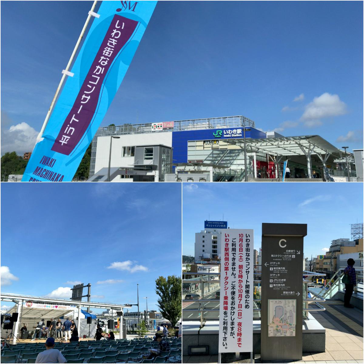 アクアマリンふくしま「金魚館」オープン!! [平成30年10月6日(土)更新]3