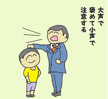 川柳 8月席題 1 ペ