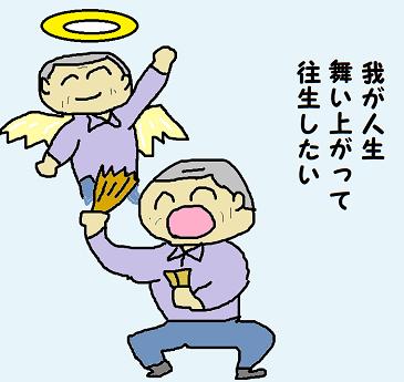 川柳 30年9月 題詠「上がる」