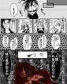 美人信者03