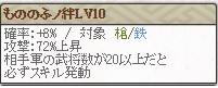 極松平Lv10