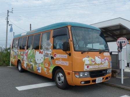 エミくるバス 1
