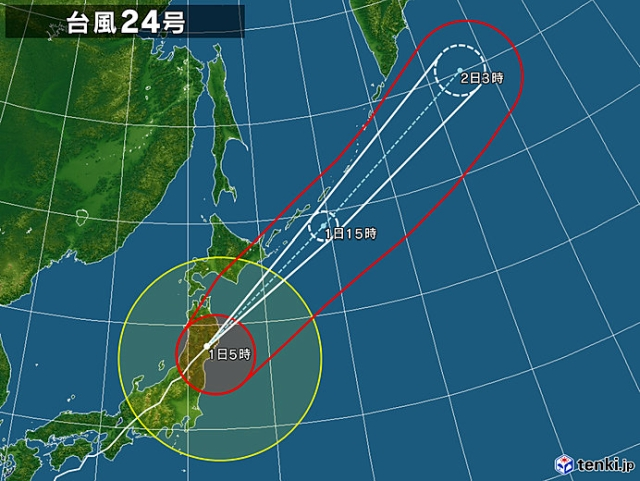 typhoon_1824_2018-10-01-05-00-00-large.jpg