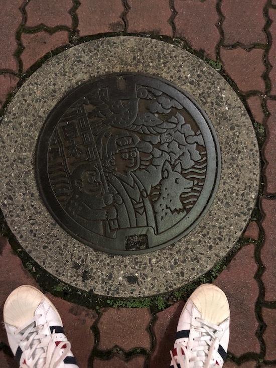 manhole_20181011194154037.jpg