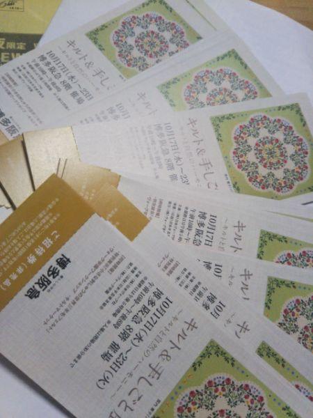 moblog_3a127e47.jpg