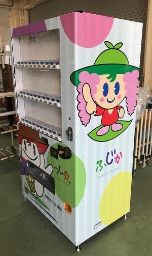 名古屋スバル自動車津島店