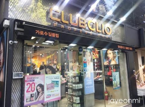 セール_CLIO_クリオ_2018年8月