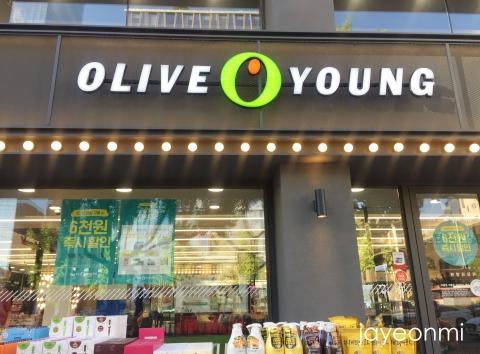 セール_OLIVE YOUNG_オリーブヤング_2018年8月