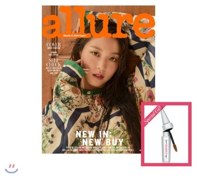 9_韓国女性誌_allure_アルーア_2018年9月号