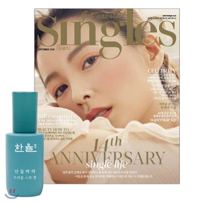 19_韓国女性誌_Singles_シングルズ_2018年9月号1-2