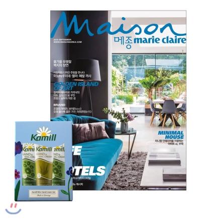 16_韓国女性誌_Maison Mariclair_メゾンマリクレール_2018年9月号