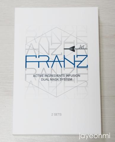 FRANZ_フランツ_プランツ_微細電流_マスク_3
