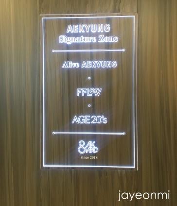 エギョン&弘大_シグニチャーゾーン_FFLOW_Age20s_3