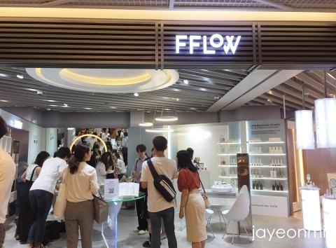 エギョン&弘大_シグニチャーゾーン_FFLOW_Age20s_4