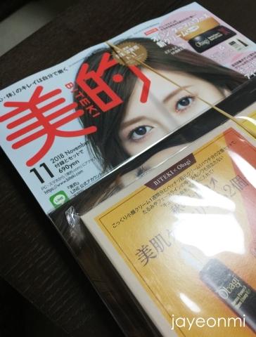 ツーリズムエキスポ_忠清南道_CN-Story3_4