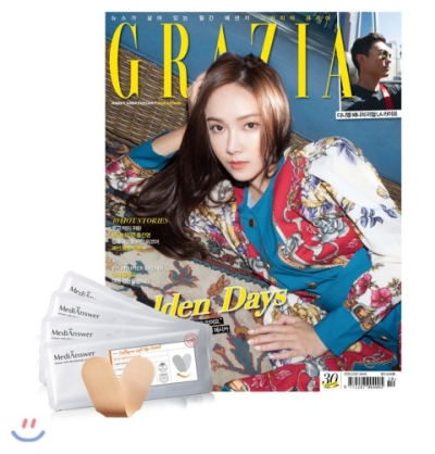 1_韓国女性誌_GRAZIA_グラツィア_2018年10月号1-1