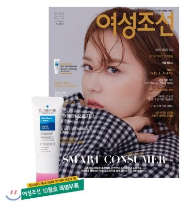 5_韓国女性誌_女性朝鮮_여성조선_2018年10月号1-1