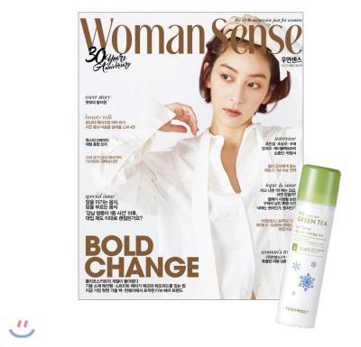 7_韓国女性誌_WOOMAN SENSE_ウーマンセンス_2018年10月号_1-1