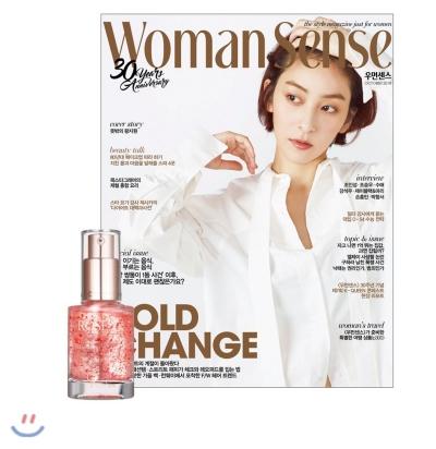 7_韓国女性誌_WOOMAN SENSE_ウーマンセンス_2018年10月号_1-2