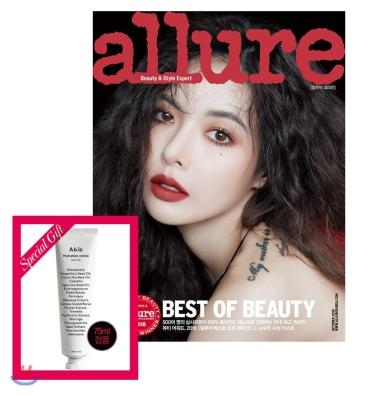 9_韓国女性誌_allure_アルーア_2018年10月号_101