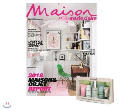 16_韓国女性誌_Maison Mariclair_メゾンマリクレール_2018年10月号_1-1