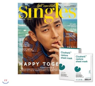 19_韓国女性誌_Singles_シングルズ_2018年10月号1-1