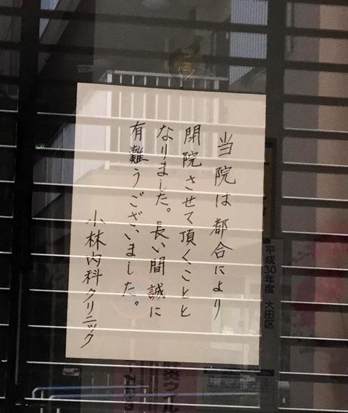 kobayashisensei2.jpg