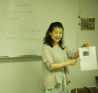 Frau Nagaoka