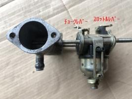 7E657A0B-2.jpg