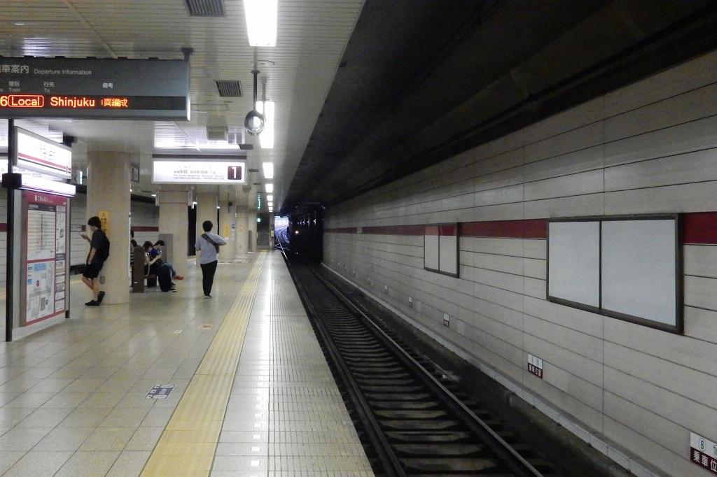 箱根 234