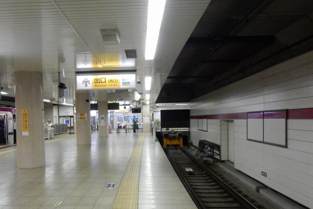箱根 236