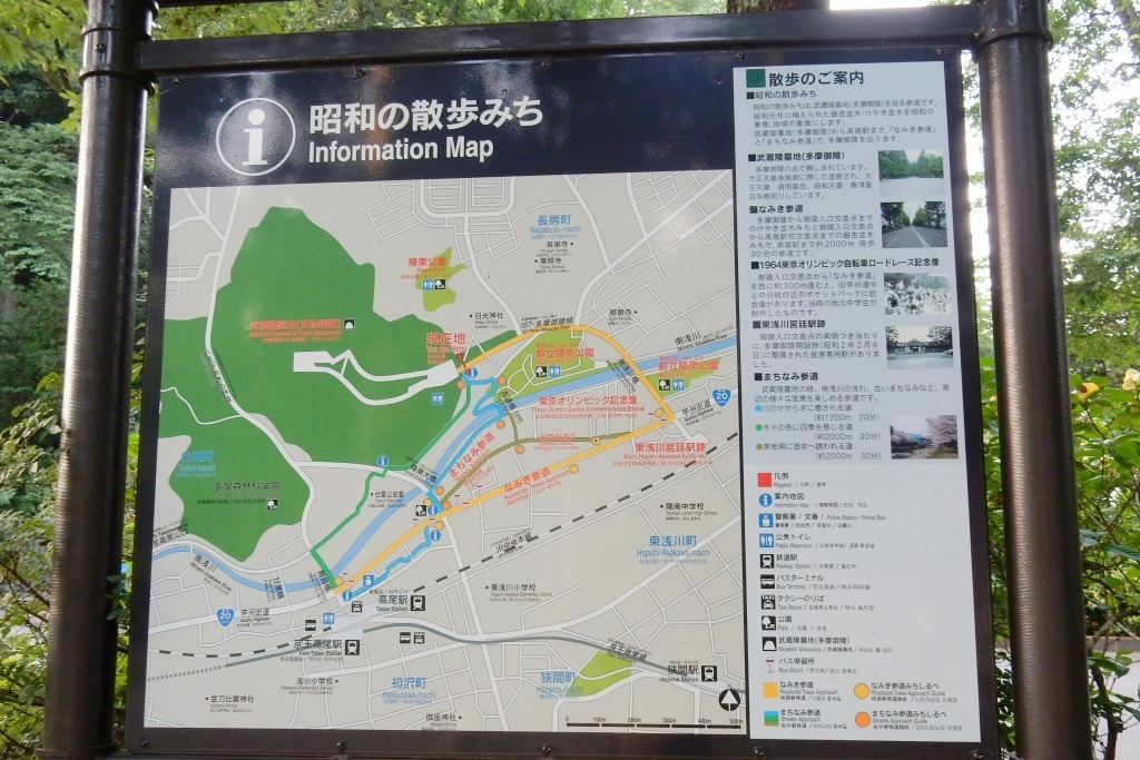箱根 187