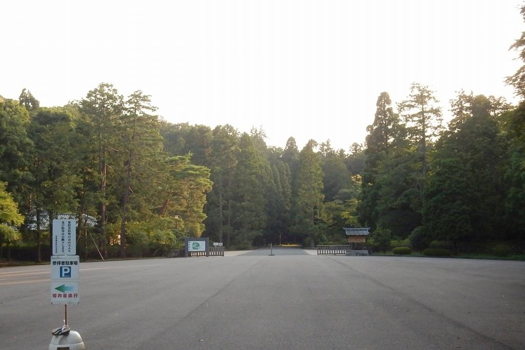 箱根 189