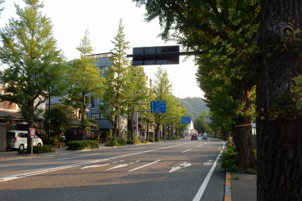 箱根 209