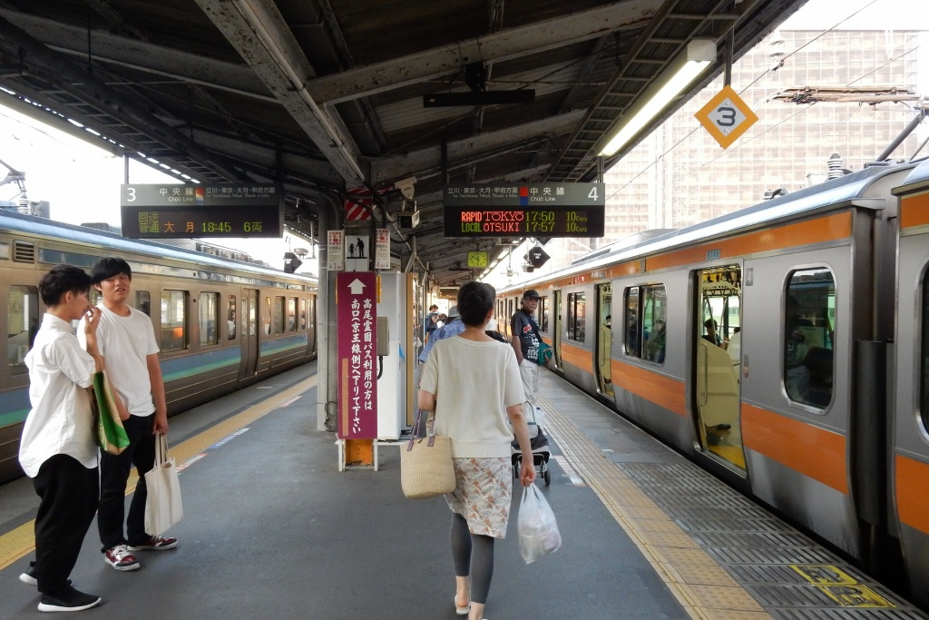 箱根 221