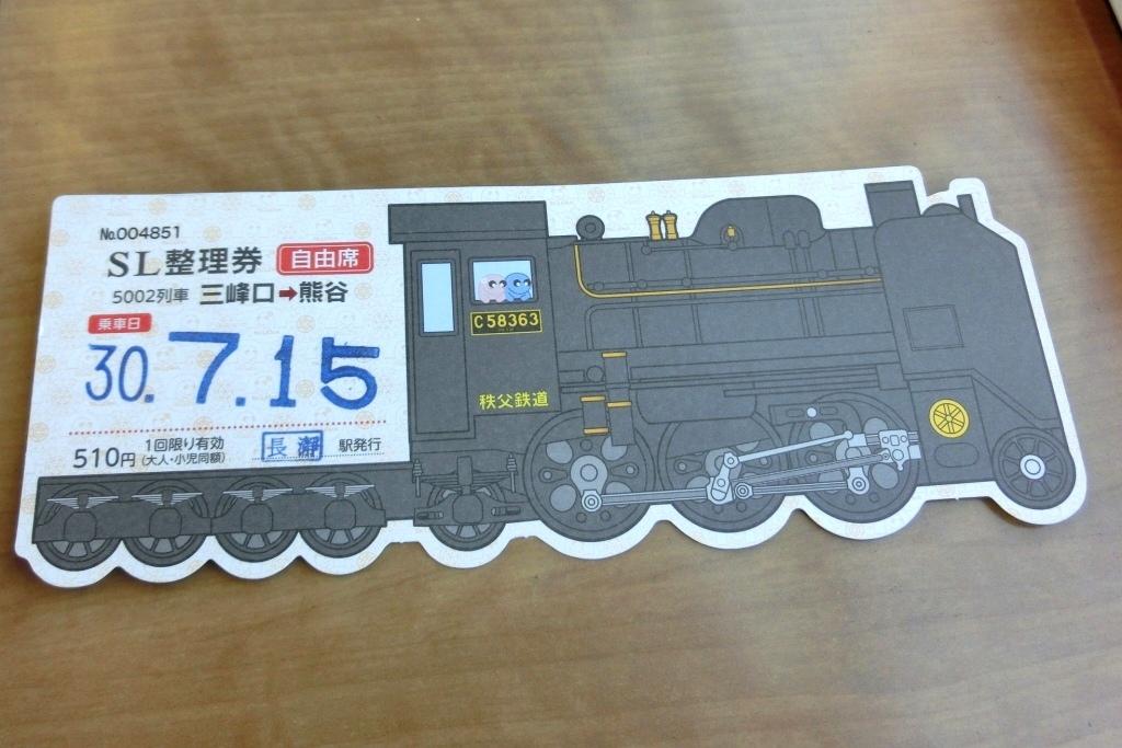 CIMG1399.jpg