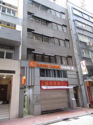 homy hotel central